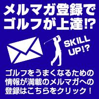 メールマガジン登録|みうら倶楽部オンラインショップ