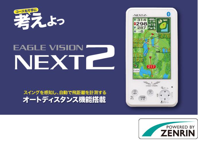 ev-next2